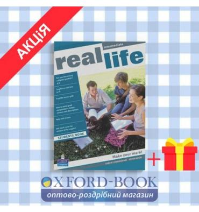 Учебник Real Life Intermediate Students Book ISBN 9781405897051