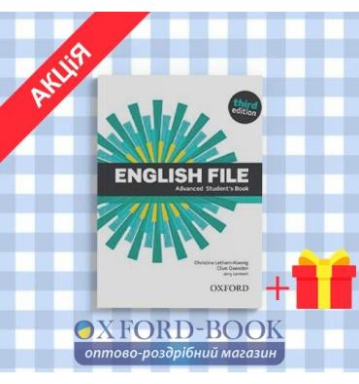 Учебник English File 3rd Edition Advanced Students Book with iTutor DVD ISBN 9780194502399