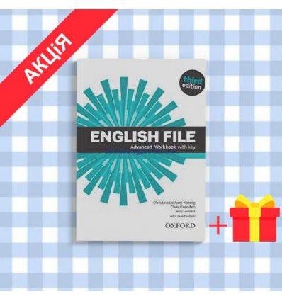 Рабочая тетрадь English File 3rd Edition Advanced workbook with Key ISBN 9780194502177