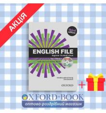 Учебник English File 3rd Edition Beginner Students Book with iTutor DVD ISBN 9780194501835