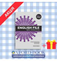 Рабочая тетрадь English File 3rd Edition Beginner workbook with Key ISBN 9780194501613