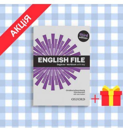 Рабочая тетрадь English File 3rd Edition Beginner workbook with Key ISBN 9780194501613