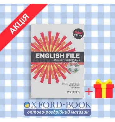 Учебник English File 3rd Edition Elementary Students Book with DVD-ROM & iTutor ISBN 9780194598644