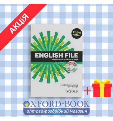 Учебник English File 3rd Edition Intermediate Students Book with DVD-ROM & iTutor ISBN 9780194597104