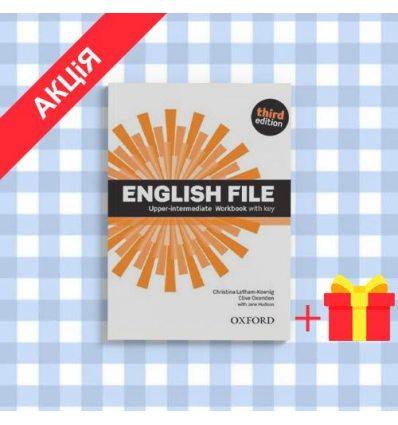 Учебник English File 3rd Edition Upper-Intermediate Students Book with DVD-ROM & iTutor ISBN 9780194558747