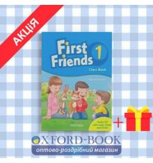 Учебник First Friends 1: Class Book Pack ISBN 9780194432184