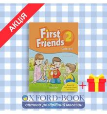 Учебник First Friends 2: Class Book Pack ISBN 9780194432191