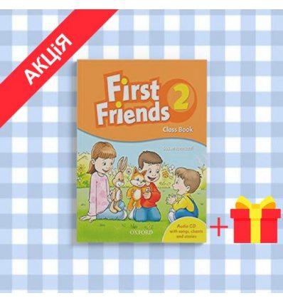 Учебник First Friends 2: Class Book Pack ISBN 9780194432191
