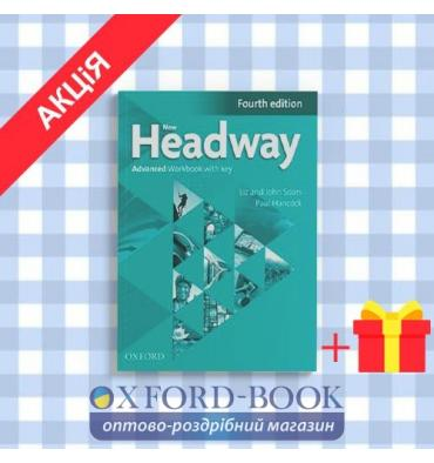 Рабочая тетрадь New Headway 4ed. Advanced Workbook with Key with iChecker CD-ROM ISBN 9780194713542
