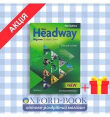 Учебник New Headway 4ed. Beginner Students Book & iTutor DVD-ROM Pack ISBN 9780194771047