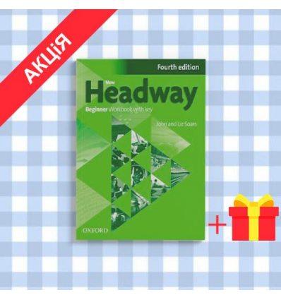 Рабочая тетрадь New Headway 4ed. Beginner workbook with key & iChecker CD-ROM Pack ISBN 9780194771085