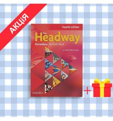 Учебник New Headway 4ed. Elementary Students Book & iTutor DVD-ROM Pack ISBN 9780194769129