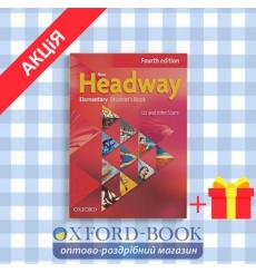 New Headway Elementary: Student's Book with iTutor DVD
