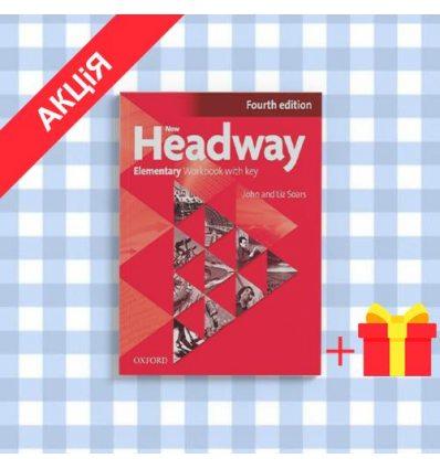 Тетрадь New Headway Elementary workbook with key & iChecker CD-ROM Pack 9780194770521 купить Киев Украина