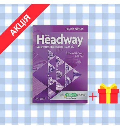 Рабочая тетрадь New Headway 4ed. Upper-Intermediate workbook with key & iChecker CD-ROM Pack ISBN 9780194718882