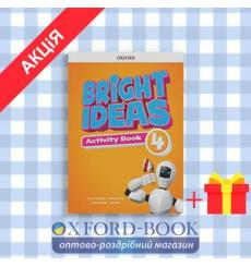 Рабочая тетрадь Bright Ideas 4 Activity book + Online Practice ISBN 9780194111171