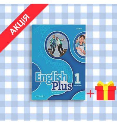 Учебник English Plus 2nd Edition 1 Students Book ISBN 9780194200592