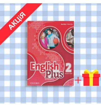 Учебник English Plus 2nd Edition 2 Students Book ISBN 9780194200615