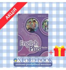 Учебник English Plus 2nd Edition Starter Students Book ISBN 9780194201612