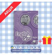 Рабочая тетрадь English Plus 2nd Edition Starter Workbook ISBN 9780194202404