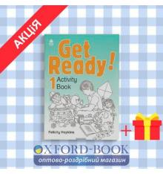 Рабочая тетрадь Get Ready 1 Arbeitsbuch ISBN 9780194339131
