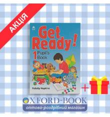 Учебник Get Ready 1 Pupils book ISBN 9780194339124