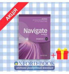 Робочий зошит Navigate Advanced C1 Workbook + Audio CD + key ISBN 9780194566926