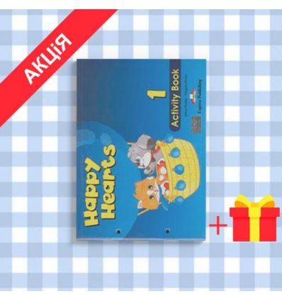 Рабочая тетрадь Happy Hearts 1 Activity Book ISBN 9781848625761