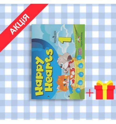 Учебник Happy Hearts 1 Pupils Book 9781848623378 купить Киев Украина