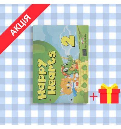 Учебник Happy Hearts 2 Pupils Book 9781848623385 купить Киев Украина