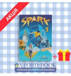 Spark 1 Student's Book