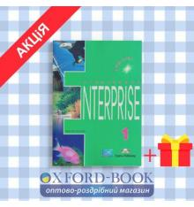Учебник Enterprise 1 coursebook (Students Book) ISBN 9781842160893