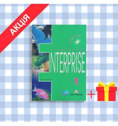 Учебник Enterprise 1 Students Book ISBN 9781842160893