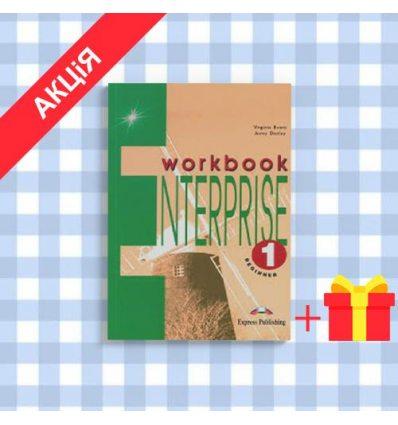 Рабочая тетрадь enterprise 1 workbook ISBN 9781842160916