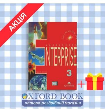 Учебник Enterprise 3 Students Book ISBN 9781842168110