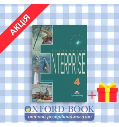Учебник Enterprise 4 Students Book ISBN 9781842168219