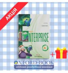 Учебник New Enterprise A1 Students Book (INTERNATIONAL) ISBN 9781471569647