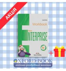 Рабочая тетрадь New Enterprise A1 WORKBOOK (INTERNATIONAL) ISBN 9781471569654