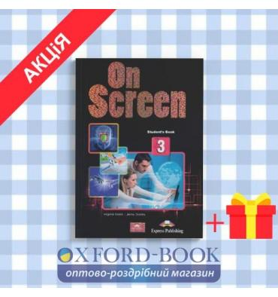 Учебник On Screen 3 b1 Students Book ISBN 9781471534980