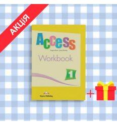 Рабочая тетрадь Access 1 workbook ISBN 9781846794711