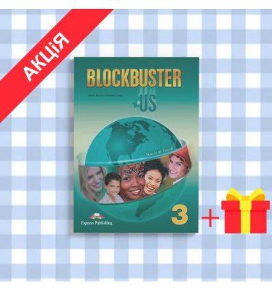 Учебник Blockbuster 3 Students Book ISBN 9781845586331