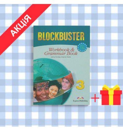 Рабочая тетрадь Blockbuster 3 workbook & Grammar book ISBN 9781845587550