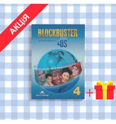 Учебник Blockbuster 4 Students Book 9781846792700 купить Киев Украина