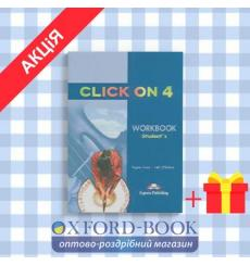 Click On 4 Workbook