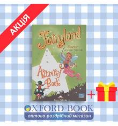 Тетрадь Fairyland Starter activity book 9781846799860