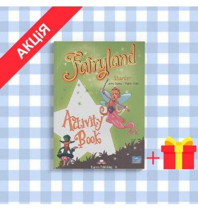 Рабочая тетрадь Fairyland Starter Activity Book ISBN 9781846799860