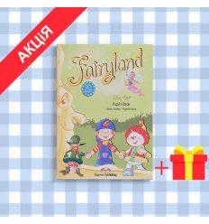 Учебник fairyland starter Pupils Book 9781846799853