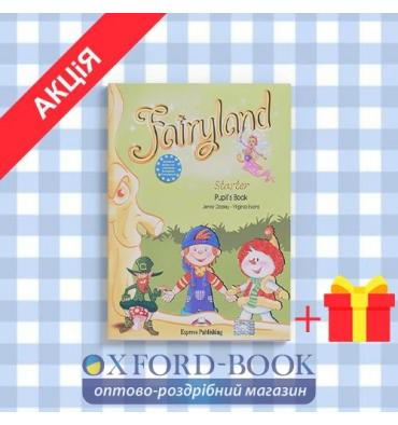Учебник fairyland starter pupils book ISBN 9781846799853