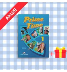 Учебник Prime Time 1 Students Book + ieBook ISBN 9781780984421