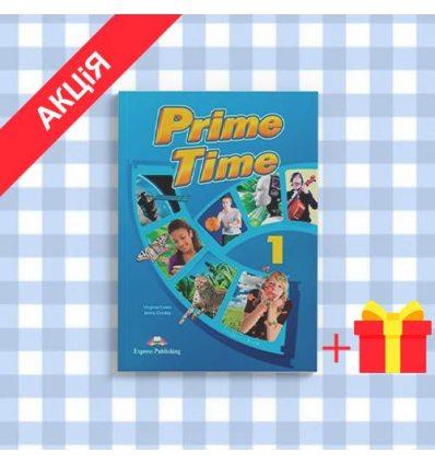 Учебник Prime Time 1 Students Book + ieBook ISBN 9781780984421